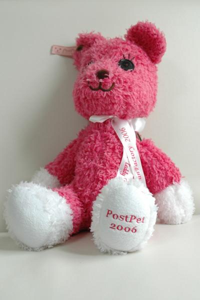 ピンクの刺繍
