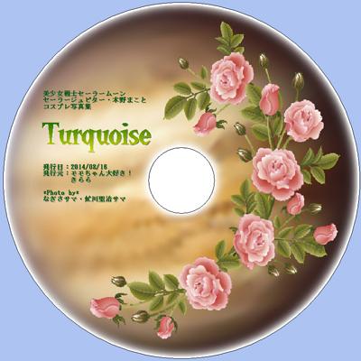 美少女戦士セーラームーン セーラージュピター/木野まこと コスプレ写真集「Turquoise」レーベル