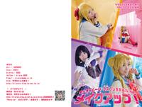 冊子P1.P8.jpg