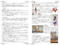 冊子P2.P7.jpg